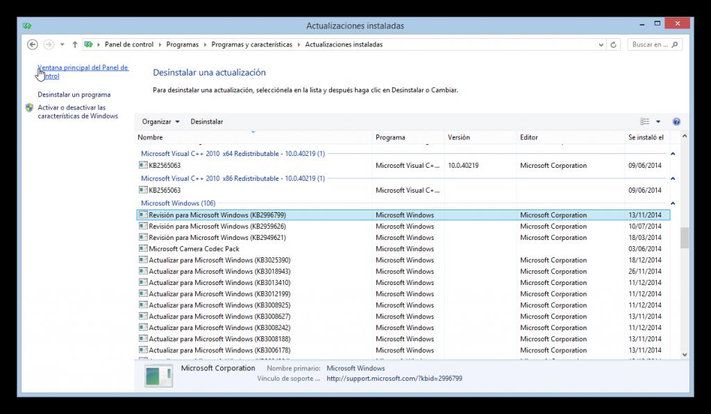 actualizaciones-windows-programas-y-caracteristicas